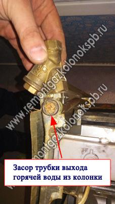 для повседневной газовая колонка юнкерс не греет воду влагу, термобелье полипропилена